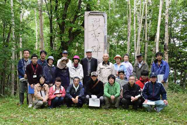 樹霊碑ツアー記念撮影