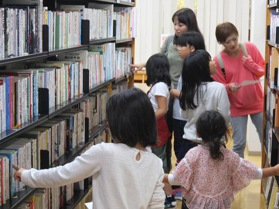 図書館クイズ