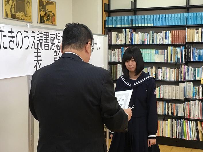 小檜山博賞受賞